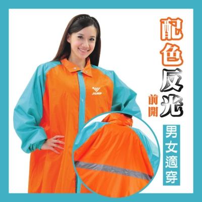 JUMP 將門 T9配色前開一件式風雨衣(2XL~4XL)特別款橘綠