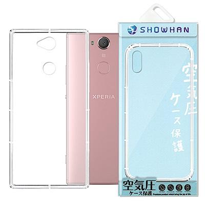 【SHOWHAN】SONY Xperia XA2 空壓手機殼