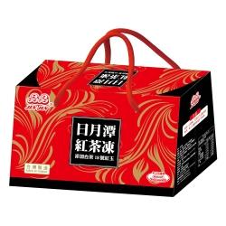 晶晶紅茶風味果凍禮盒(1150g)