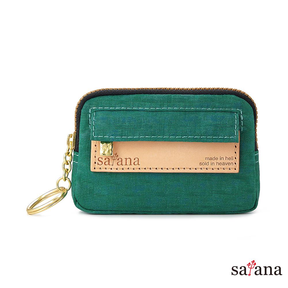 satana - 小巧鑰匙包/零錢包 - 常春藤
