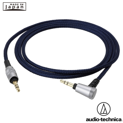 鐵三角 AT-HDC1133/1.2  3.5mm端子耳罩式耳機升級線