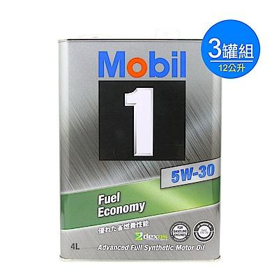 日本原裝 Mobil 1美孚5w30 機油鐵罐 4公升全合成(3桶裝)