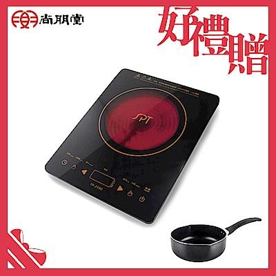 尚朋堂微電腦觸控式電陶爐SR-259G