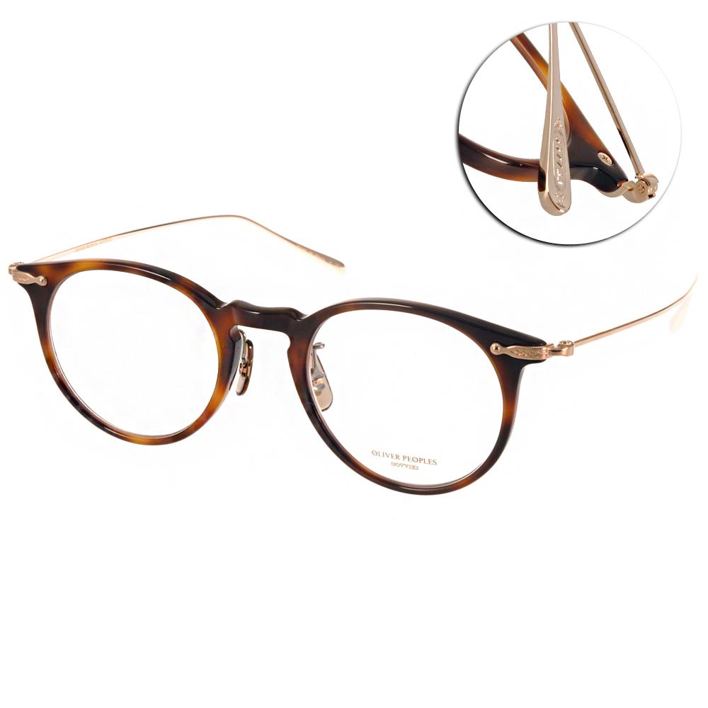 OLIVER PEOPLES眼鏡 好萊塢星鏡/琥珀棕-金#MARRET 1007