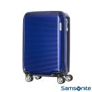 Samsonite 新秀麗 20吋ARQ 2/8開懸吊抗震減音PC硬殼登機箱(深藍)