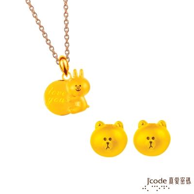 J'code真愛密碼 LINE甜心熊大黃金耳環+兔兔說愛你黃金墜子 送項鍊
