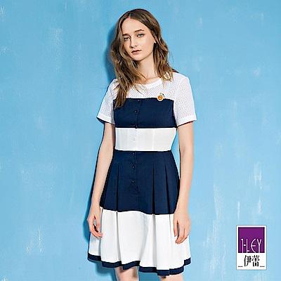 ILEY伊蕾 縷空透膚剪接條紋洋裝(藍)