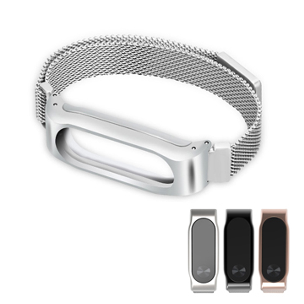 小米手環2時尚金屬手環帶-磁吸式