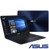 ASUS UX430 14吋窄邊框筆電(i7-8550U/MX150/512G/16G/皇家藍