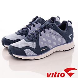 Vitro韓國專業運動品牌-Mode StepⅢ-頂級專業慢跑鞋-藍(男)
