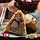 【南門市場立家】紹興東坡肉北部粽 5粒組 product thumbnail 1