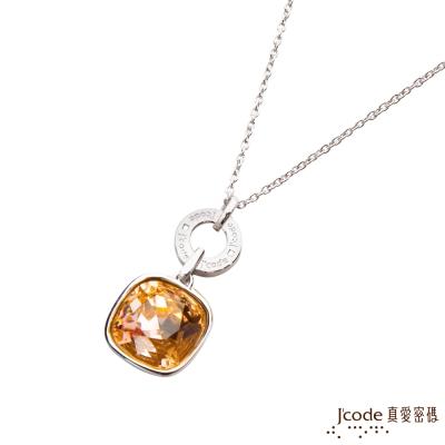 J code真愛密碼銀飾 情人百分百純銀墜子 送白鋼項鍊