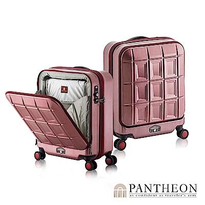 日本PANTHEON 19吋 霧面紅拉絲 商務人士推薦 立可拿前開登機箱/行李箱