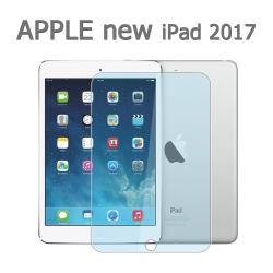 Apple iPad 2017 2.5D防爆9H鋼化玻璃保護貼