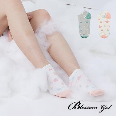 Blossom Gal 光合作用澆花船型短襪2入組 共2色