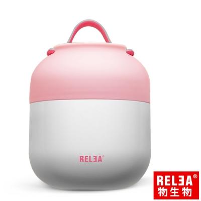 香港RELEA物生物 Hello馬卡龍304不鏽鋼真空燜燒罐500ml (粉白甜心)