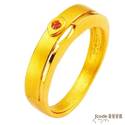 J'code真愛密碼-擁有你  純金戒指(女)