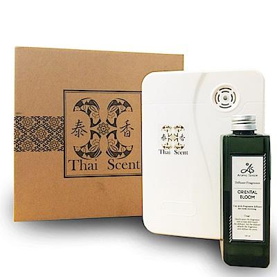 ThaiScent泰香 系統香氛加香機擴香禮盒