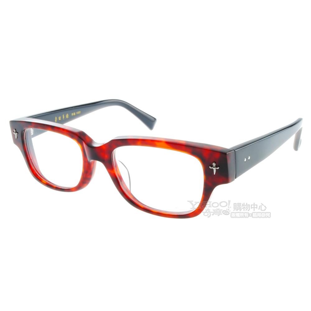 安田幸雄眼鏡 日本手工/黑-紅琥珀色#YA1002 C4