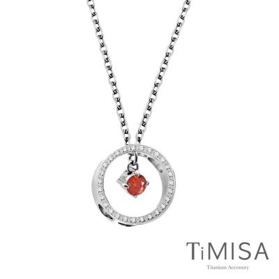 TiMISA《光芒指輪》(7色)純鈦項鍊(E)