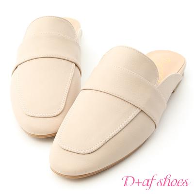 D+AF 時尚有型.簡約線條平底穆勒鞋*米杏