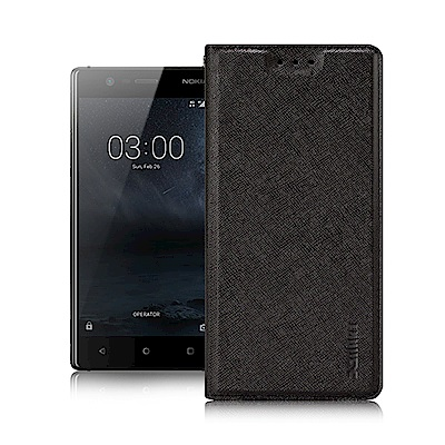 Xmart for Nokia 3 5吋 鍾愛原味磁吸皮套