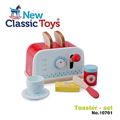 荷蘭New Classic Toys 木製家家酒麵包機 - 10701