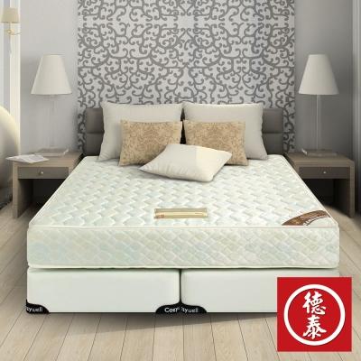 德泰彈簧床 歐蒂斯系列連結式硬式(900)彈簧床墊-雙人5尺