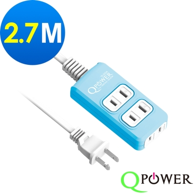 Qpower太順電業 太超值系列 TS-203A 2孔2+1座延長線(碧藍色)-2.7米