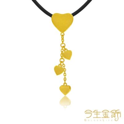 今生金飾 心心相連墜 純黃金墜飾