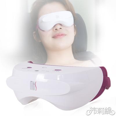 沛莉緹Panatec 蒸氣溫感振動美眼寶 NV 8588