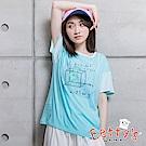 betty's貝蒂思 棉羊拼接袖T-shirt(淺藍)