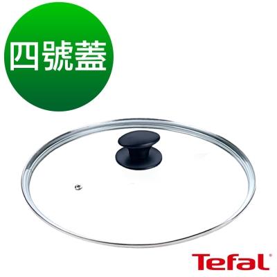 Tefal法國特福 四號鍋蓋 (適用30CM)