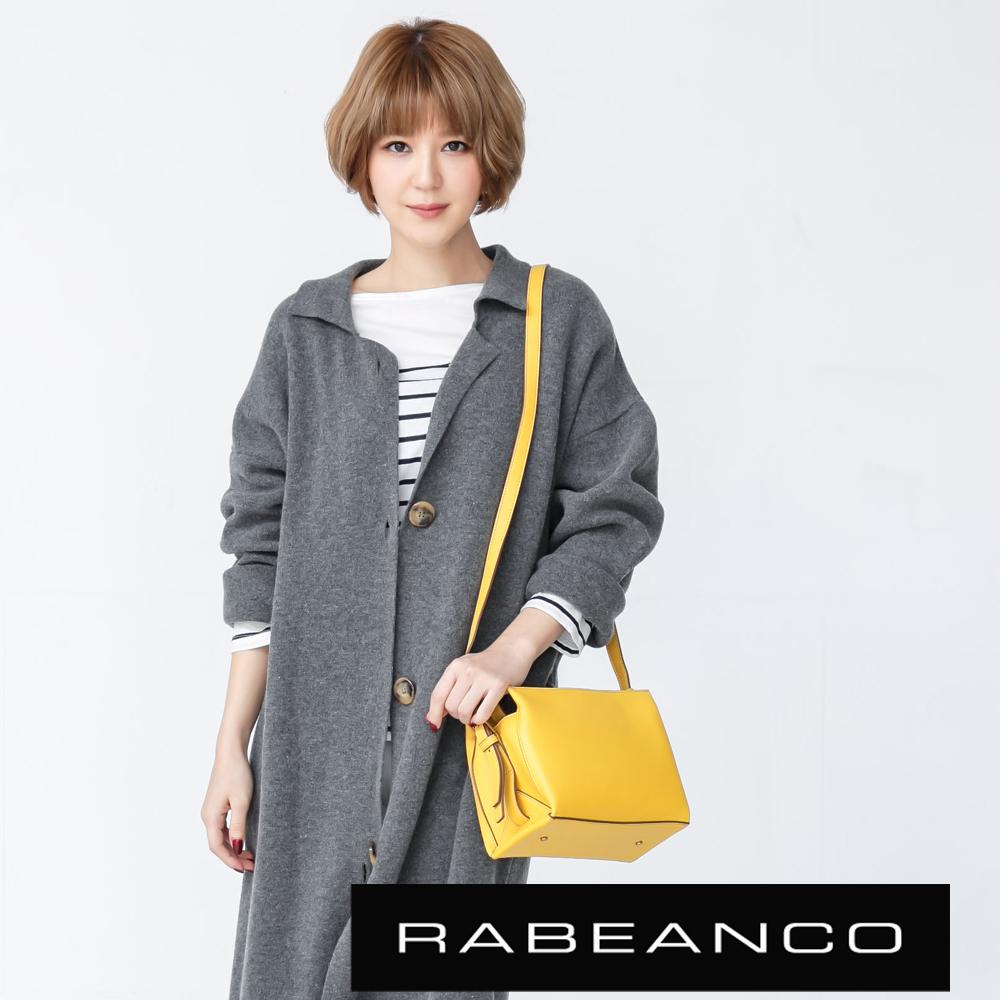 RABEANCO 時尚名媛多way小手提包 黃