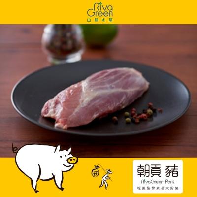 【山林水草】朝貢豬 腱子肉 4包(300g/包) 含運
