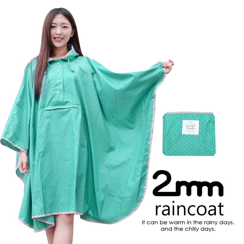 2mm 蝙蝠袖斗篷款。時尚雨衣/風衣(R-W043)_湖綠
