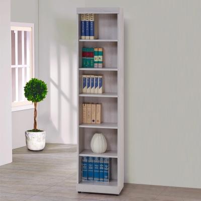 Homelike 莎莉1.3尺開放書櫃-41x32x183cm