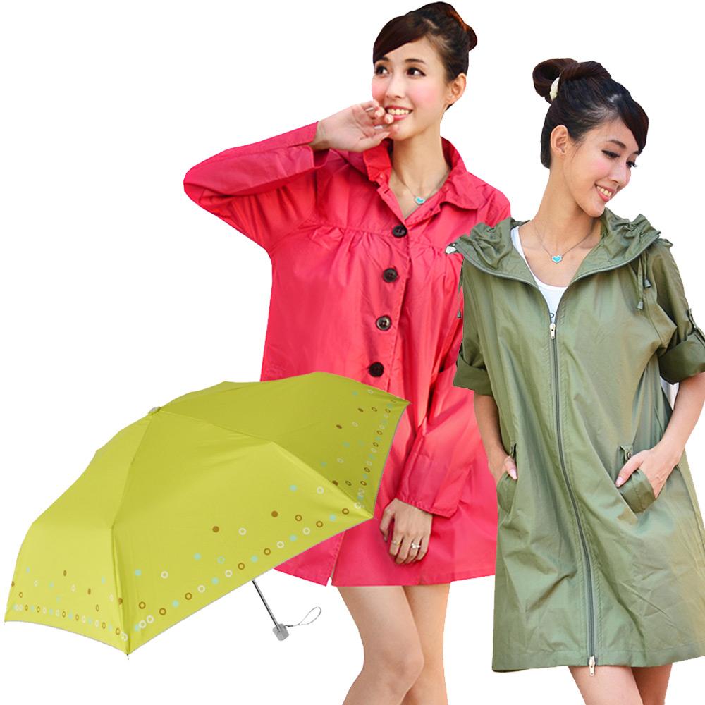 w.p.c.時尚風雨衣+2mm花語折傘(超值組合)