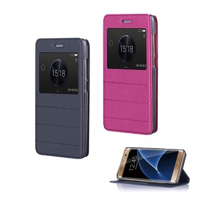 揚邑 Samsung S7 edge 金沙方窗車線側立智能APP休眠隱形磁扣皮套