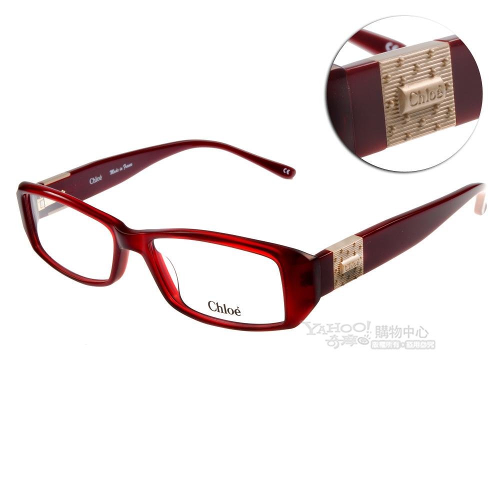 Chloe眼鏡 法式高雅#深紅CL1215 C03
