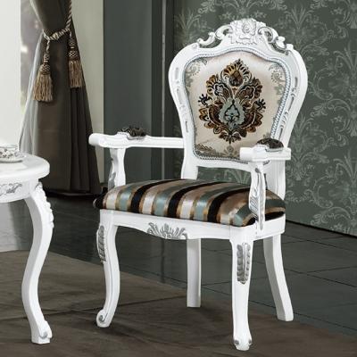 AS-素淨典雅2尺扶手椅-56x46x107cm