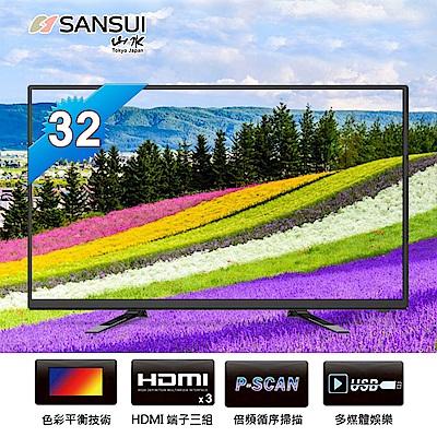 SANSUI山水 32吋 LED多媒體液晶顯示器含視訊盒 SLED-3226