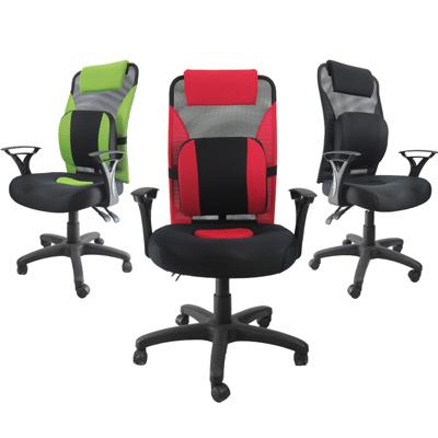 Mr.chair 健康人體工學椅 特殊紓壓提臀坐墊 台灣專利設計
