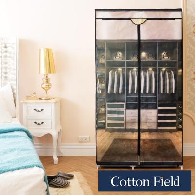 棉花田 亞瑟 簡易組裝時尚防塵衣櫥