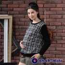 ohoh mini 孕婦裝 經典格紋英倫風上衣-4色