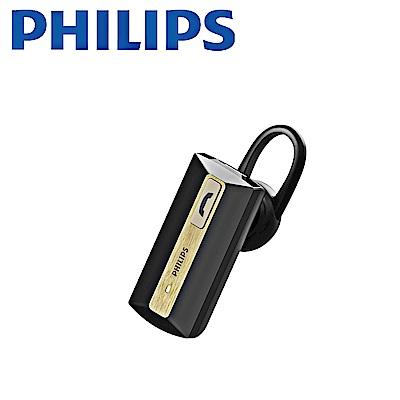 【Philips 飛利浦】SHB1202/10 耳機