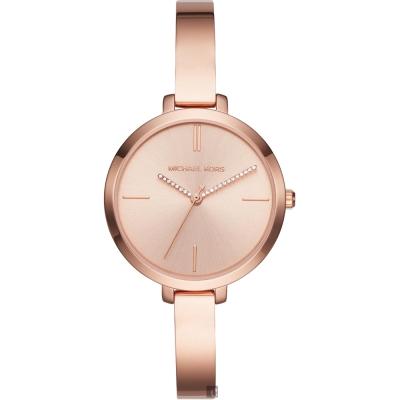 Michael Kors Jaryn 金屬時尚手環錶(MK3735)-玫塊金/36mm