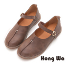 Hong Wa 環帶設計款經典包鞋 - 咖