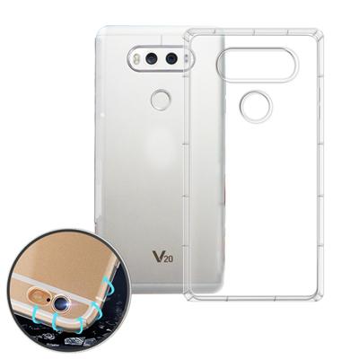 VXTRA 樂金 LG V20防摔抗震氣墊保護殼