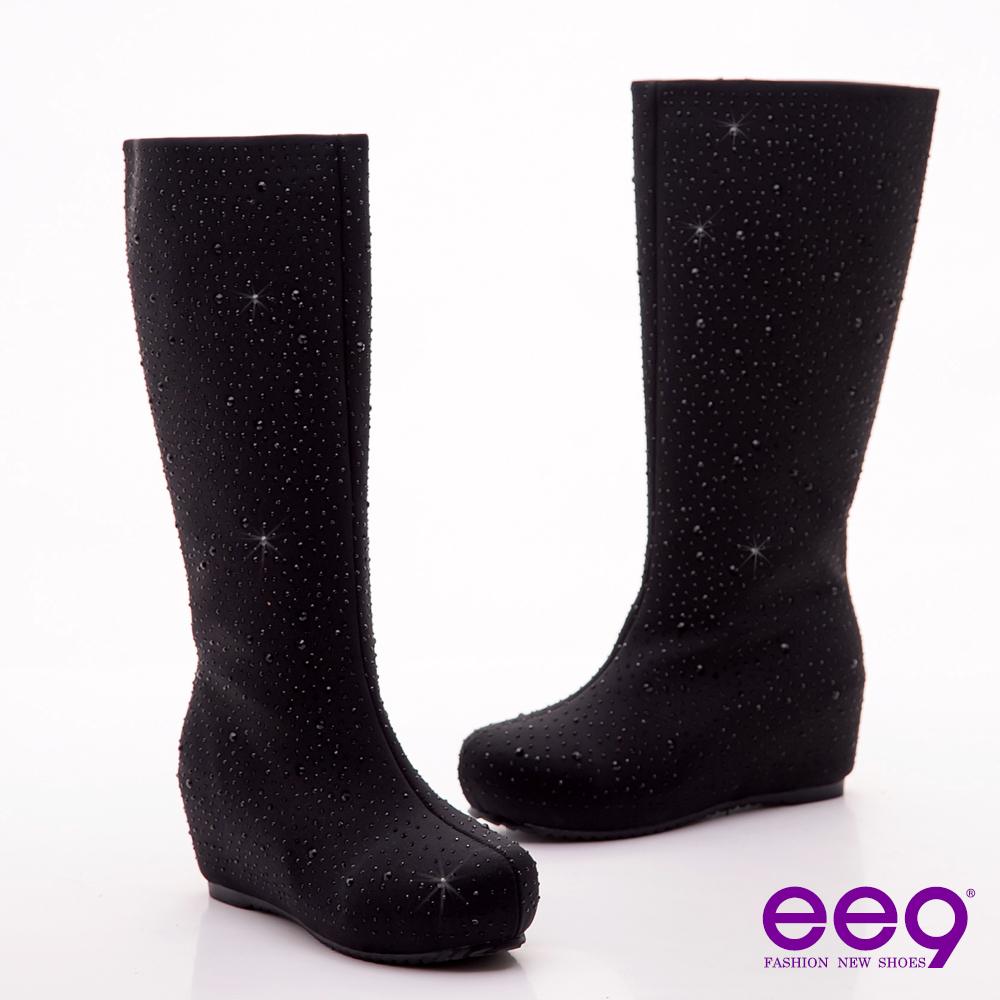 ee9 嬌貴名媛~奢華水鑽絲光布內增高長筒靴~時尚黑